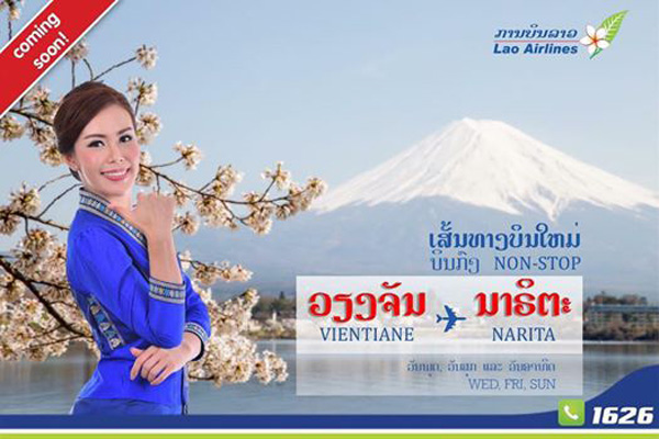 Lao Airlines direct flight from Vientiane to Tokyo. Image: KPL