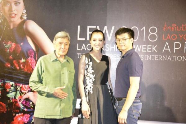 Lao fashion show 2018 14